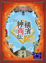 bg_Yokohama_01